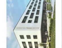 Lokal reprezentacyjny Duże Osiedle 1000 mieszkań 253010